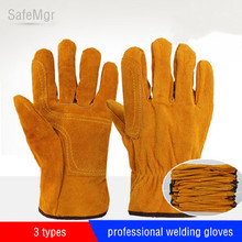 Safety Leather Work Driver Gloves for Men Mechanic Protection Working Welding Hunting Cowhide Motorcycle Gloves все цены