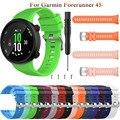 Ремешок силиконовый сменный для наручных часов Garmin Forerunner 45 45s, плавание 2