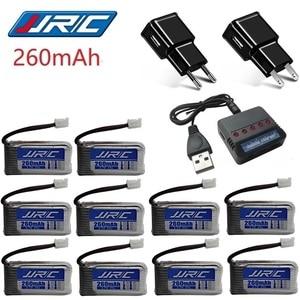 JJRC H36 Original battery 3.7V