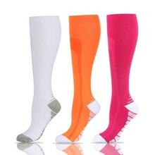 Новые высокоэластичные футбольные носки для женщин и мужчин, спортивные футбольные беговые велосипедные носки