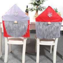 Новинка 2020 г Рождественский чехол на обеденный стул с Санта