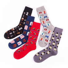 Hip Hop Personality Printing Stamp Watch Coffee Beans Menswear Pattern Fashion Socks Casual Ventilation Cotton unisex Socks рубашка burton menswear london burton menswear london bu014emesuw5