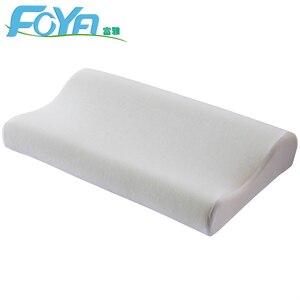 Image 3 - FOYA memory cotton pillow orthopedic pillow fiber pillow slow rebound neck soft massage cervical vertebra
