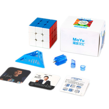 Moyu RS3M 2020 Magic Cube Magnetic moyu RS3 M 3x3x3 Cubo Magico RS3M 3x3 Magnetic Cube SpeederCube Puzzle Toys for Children Gift