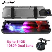 Jansite 10 inch Car DVR FHD 1080P Dash Cam Rear view Mirror Stream Media Touch Screen Registrar camera Backup