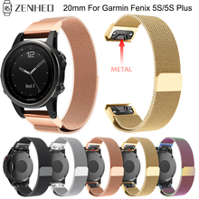 20mm Quick Release Milan strap for Garmin Fenix 5S Wristband Plus Smart Watch easy to adjust Bracelet