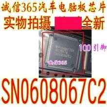5 шт./лот SN0608067C2