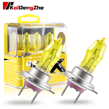 2pcs Yellow Halogen Bulbs H1 H3 H4 H7 H9 H11 9005 9006 Auto Halogen Lamp Fog Lights 100W 12V 2800K Motorcycle Car Headlight Lamp