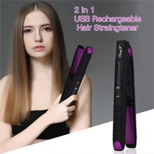 USB Rechargeable Hair Straightener Portable Cordless
