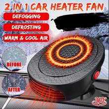 500W DC 12V Universal Portable Auto Car Heater Heating Dryer Fan Defroster Demister Warm Fan Heater Overheat Protection
