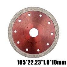 Пильный диск для углошлифовальной машины 115 мм по дереву острые режущие диски циркулярные Новые
