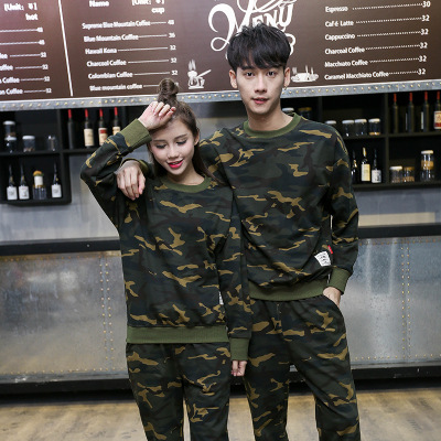 2016 Autumn Long Sleeve Couples Light-reflecting Hoodie Young MEN'S Casual Trousers Camouflage Sweater Two-Piece Set Sports Set
