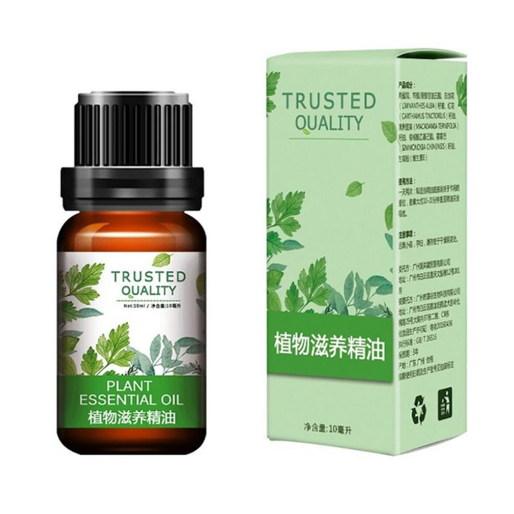10ml Trusted Quality Natural Plant Essential Oil Massage Shower Oil Nourishing Moisturizing Body Care Oil