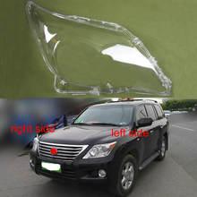 Dla Lexus LX570 2007 2008 2009 2010 2011 2012 osłona reflektora osłona reflektora lampa powłoki szkła obiektywu klosz przezroczysty odcień tanie tanio gouhuo Reflektory CN (pochodzenie)
