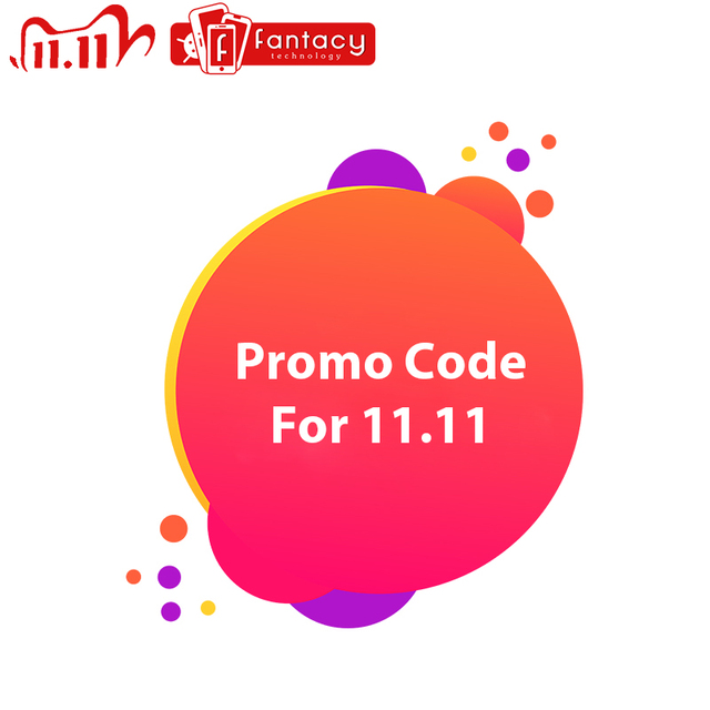 Coupon and code center for 11.11