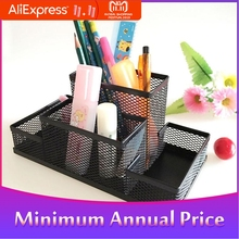 Fashion Multi-function Office Supplies Desk Organizer Mesh Collection Pen Holder for  birthday gift r20 desk supplies organizer caddy multi function mesh oval pencil cups pen holder container box