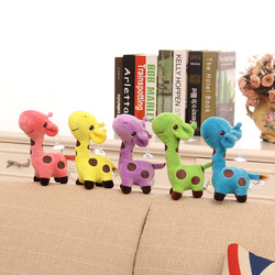 18cm Baby Kid Child Cute Gift Plush Giraffe Toy Animal Dear Doll Baby Child Child Christmas Happy Birthday Colorful 5 Colors