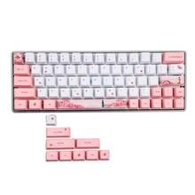 Сакура краситель сублимационная клавиатура милый keycap pbt