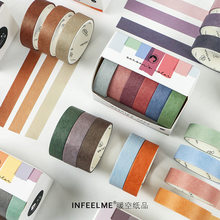 6pcs/pack Vintage Solid Color Paper Washi Tape Set Retro Adhesive Masking Tape DIY Scrapbooking Sticker Label Decorative Tapes