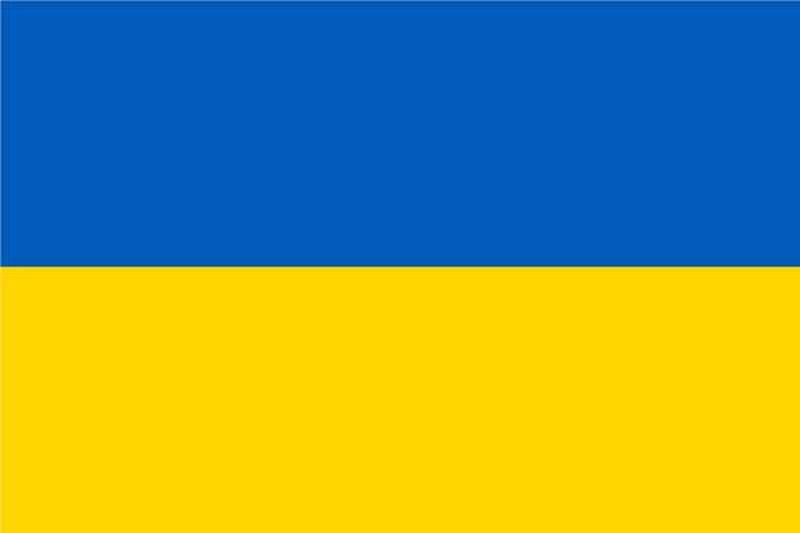 2013 LOT 5 PCS Ukraine 5 Hryven P-118d UNC