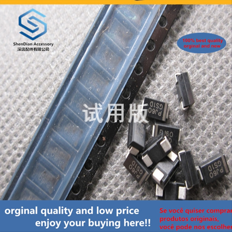 50pcs 100% Orginal New Best Quality GS1D DO-214AC Silk Screen GD 1A 200V SMA Original Imported Patch Diode