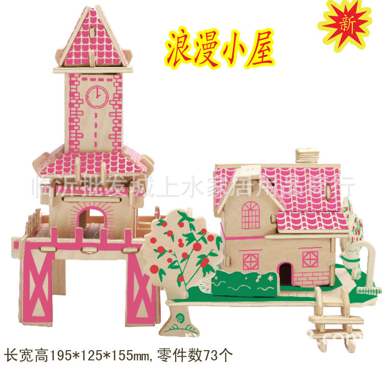 Riverbank Xiao Di New Products Shelves Hot Sales 3D Assembled Wooden Architecture Model Educational Toy