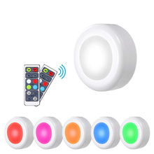 under cabinet LED light 16 color wireless controller dimmabl