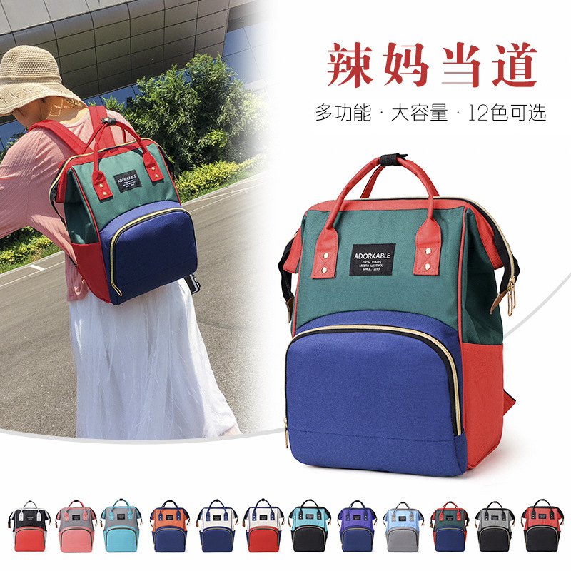 2019 Autumn New Style Casual Backpack Large Capacity Multi-functional Mummy Bag Waterproof Oxford Maternal Diaper Backpack