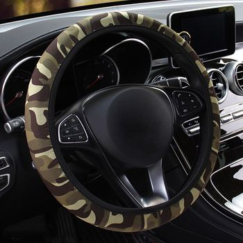 Steering Cover Interior Accessories Fit For Most Cars DIY Car Steering-wheel Cover Camouflage Anti-slip Steering Wheel Cover image