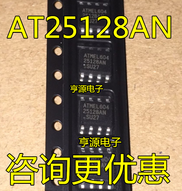 10 PCS New Original 25128 An AT25128AN AT25128AN - SU - 2.7 Quality Assurance