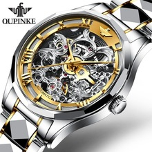 Luxury Brand Men Automatic Watches Waterproof Business Sport