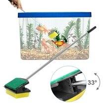 Средство для очистки аквариума, двойная губка для лица, щетка для очистки, длинная стальная ручка, аквариумная щетка для мытья стекол, 1 шт