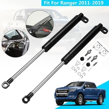 1 Pair Tailgate Slow Down Easy Up Strut Set Support Rod for Ford Ranger T6 Xl