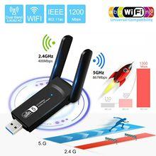 JCKEL Receptor WIFI USB Adapter Dual Band Adjustable Wi-Fi Antenna 1200Mbps Wireless Network Card