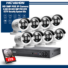 H.265 8CH 5MP 1080P POE 16CH NVR Kit Security Camera CCTV System indoor Outdoor IP Bullet POE Camera P2P Video Surveillance Set techage h 265 4mp poe cctv security system 8ch poe nvr 2 8mm 12mm motorized zoom lens ip camera video surveillance system set