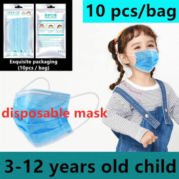 Quality packaging 10pcs/bag children mask child disposable student protection kid face mask face mouth disposable masks maskes