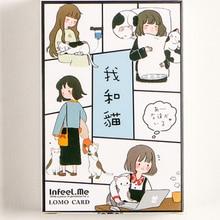 L31-бумажная открытка «Кот и я»(1 упаковка = 28 штук