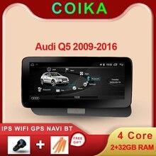 """نظام COIKA 10.25 """"يعمل بنظام أندرويد 10.0 راديو نافي للسيارة ونظام تحديد المواقع لسيارات أودي Q5 2009 2017 IPS شاشة تعمل باللمس ستيريو من جوجل وواي فاي وبث موسيقى SWC 2 + 32G"""