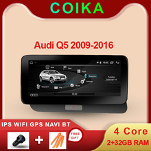 "COIKA 10.25"" Android 10.0 System Car GPS Navi Radio For Audi Q5 2009 2017 IPS Touch Screen Stereo Google WIFI BT Music SWC 2+32G"