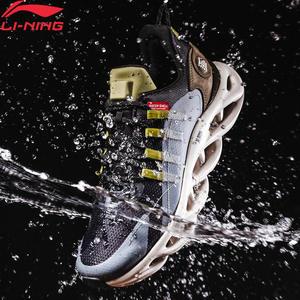 Lining Sneakers Sport-Shoes Water-Shell Ln Arc Waterproof Cushion XYP946 ARHP245 Men