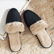 Women Winter Warm Mules Slippers Ladies Flat Slip On Fur Plush Women's Chains Soft High Quality PU Casual Shoes Woman Comfort
