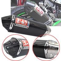 51mm 범용 탄소 섬유 모토 rcycle for yoshimura 배기 머플러 배기 탈출 Moto for bmw cbr1000 Tmax530 z1000 z800