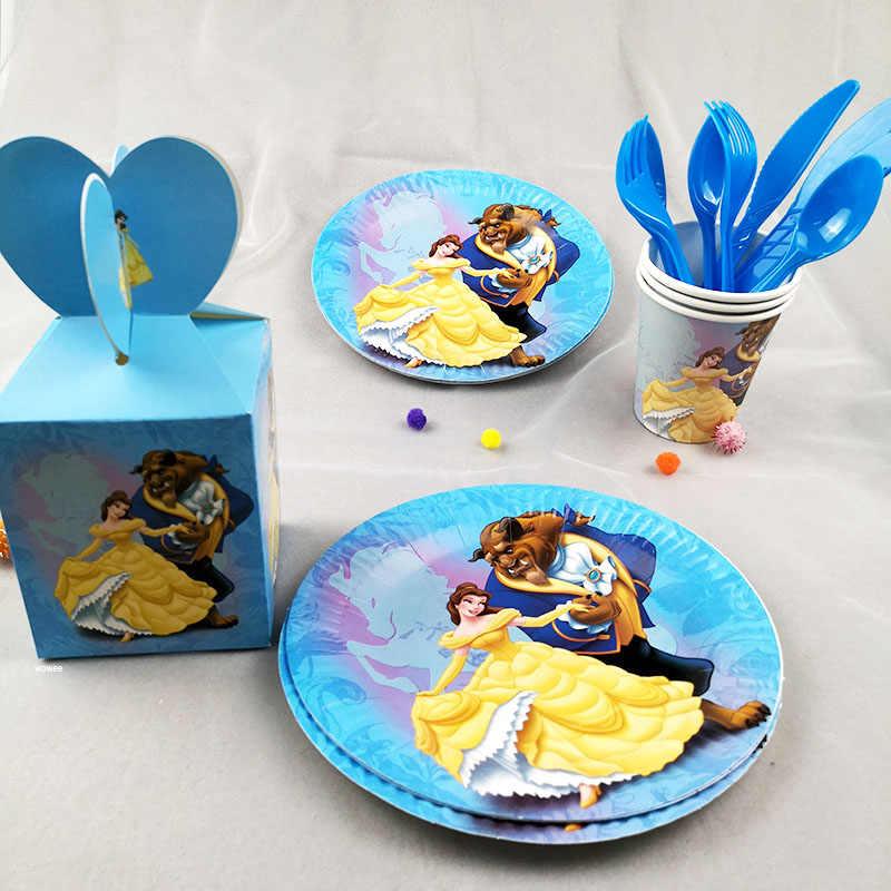 الجمال والوحش موضوع الاطفال Favors الديكور أطباق حفلات عيد ميلاد مفرش المائدة كأس القش العلم سكين شوكة ملعقة استحمام الطفل