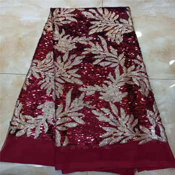red gold Lace Fabric for Dresses Latest Nigerian French Tulle Lace with Sequin High Quality African Sequins Lace Fabric A