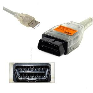 Image 4 - HDS J2534 V2.018.013 עבור הונדה סטנדרטי Obd2 תקשורת USB ממשק תמיכה 1996 וחדשים יותר כלי רכב עם OBDII/DLC3 סורק