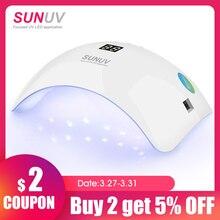 SUNUV 램프 저열 젤