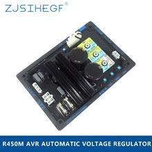 Генератор технического обслуживания Генератор переменного тока AVR R450M Автоматический регулятор напряжения Программируемая интегральная схема переменного тока Geneset
