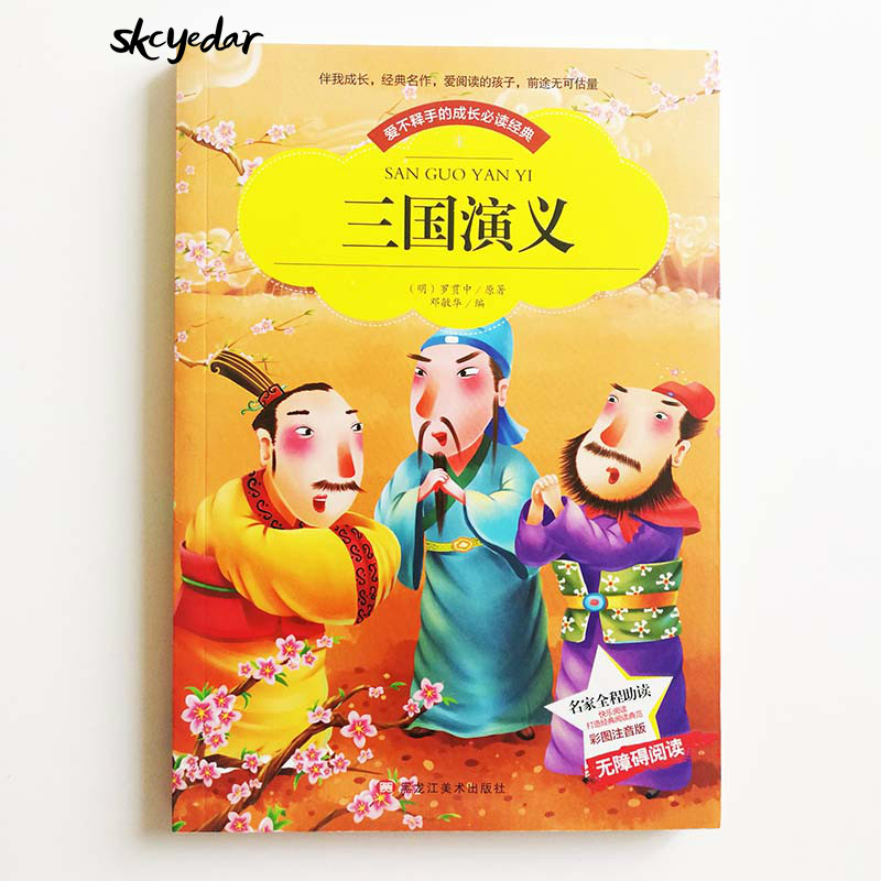 Three Kingdoms With Pinyin Classic Story Book For Chinese Primary School Students Chinese Book For Children/Kids/Adults