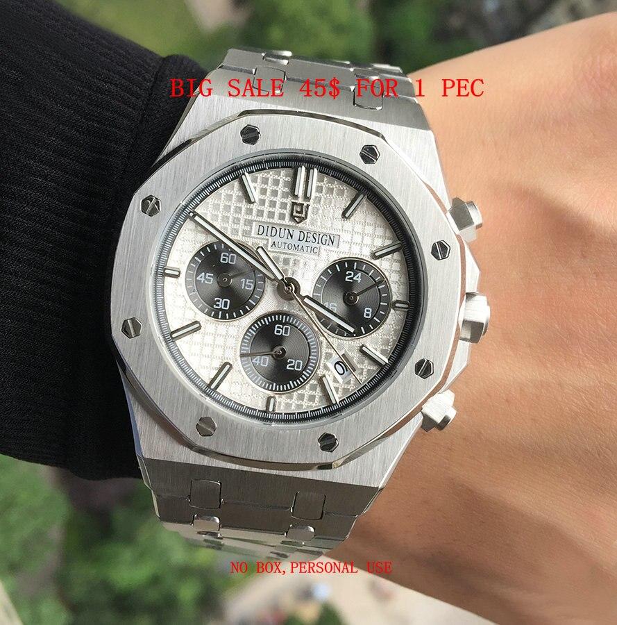 DIDUN watch Men Top Brand Luxury Quartz Watch Rosegold Chronograph Watch Shockproof 30m Waterproof Wristwatch
