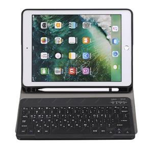 Image 2 - Koreanische Tastatur Fall für Apple iPad 2018 6th Generation 2017 5th Gen Pro 9,7 Air 1 Air 2 A1893 A1954 a1822 A1823 A1474 A1475
